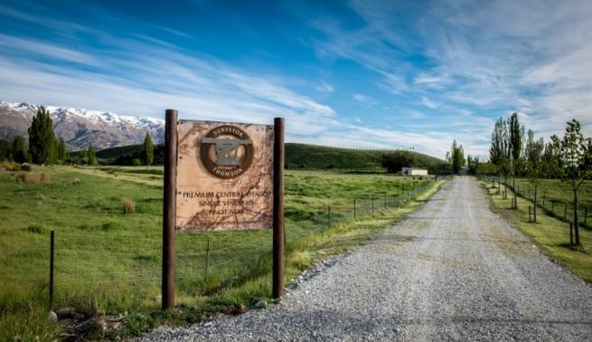 Vineyard Entrance - photo courtesy of Surveyor Thomson