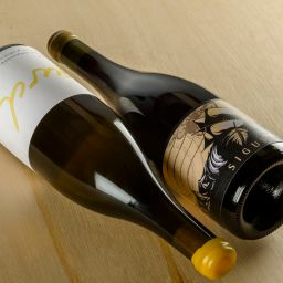 'It Is What It Is' – Sigurd Wines, South Australia